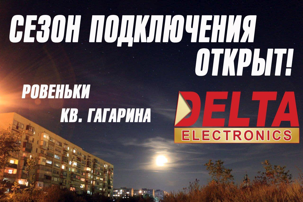 Замечательная новость для жителей квартала Гагарина!